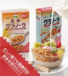 忙しい朝でも健康的な朝食を摂りたい